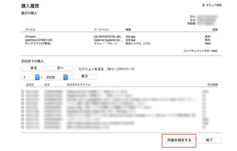 mondaihokoku3