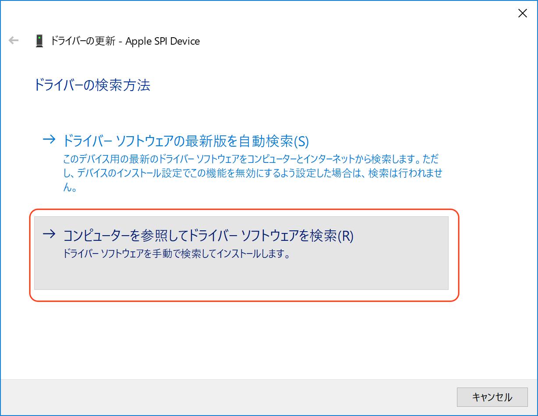 5_3updatedriver