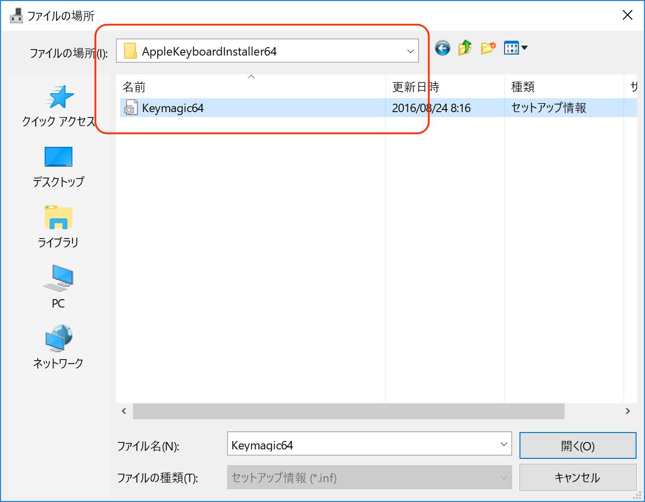 5_7updatedriver2