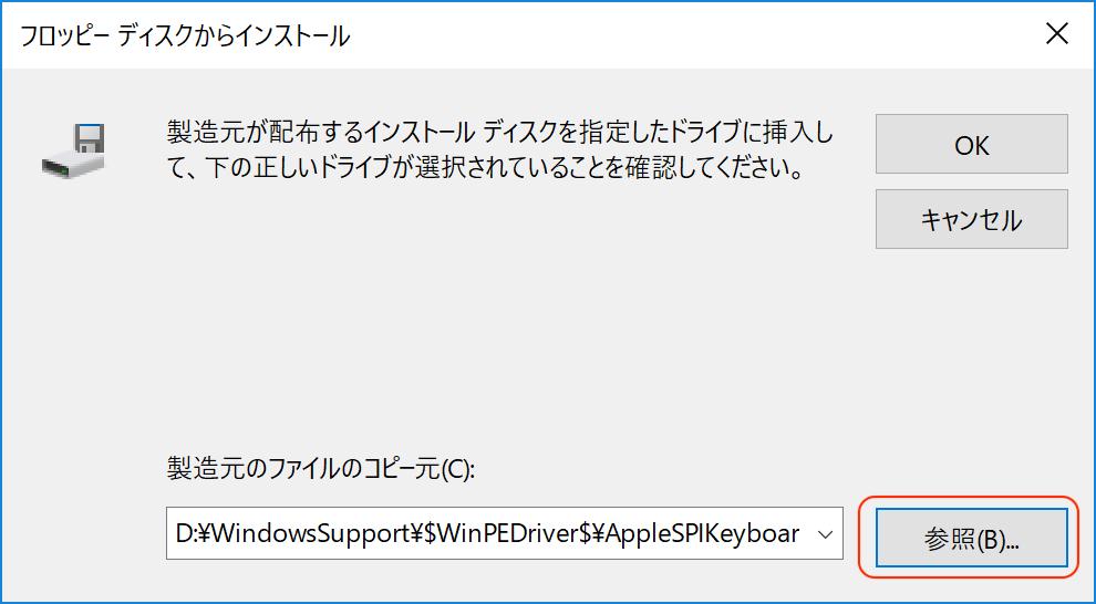 6_3updatedriver