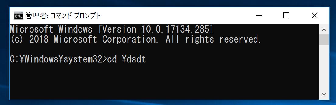 command_cddsdt