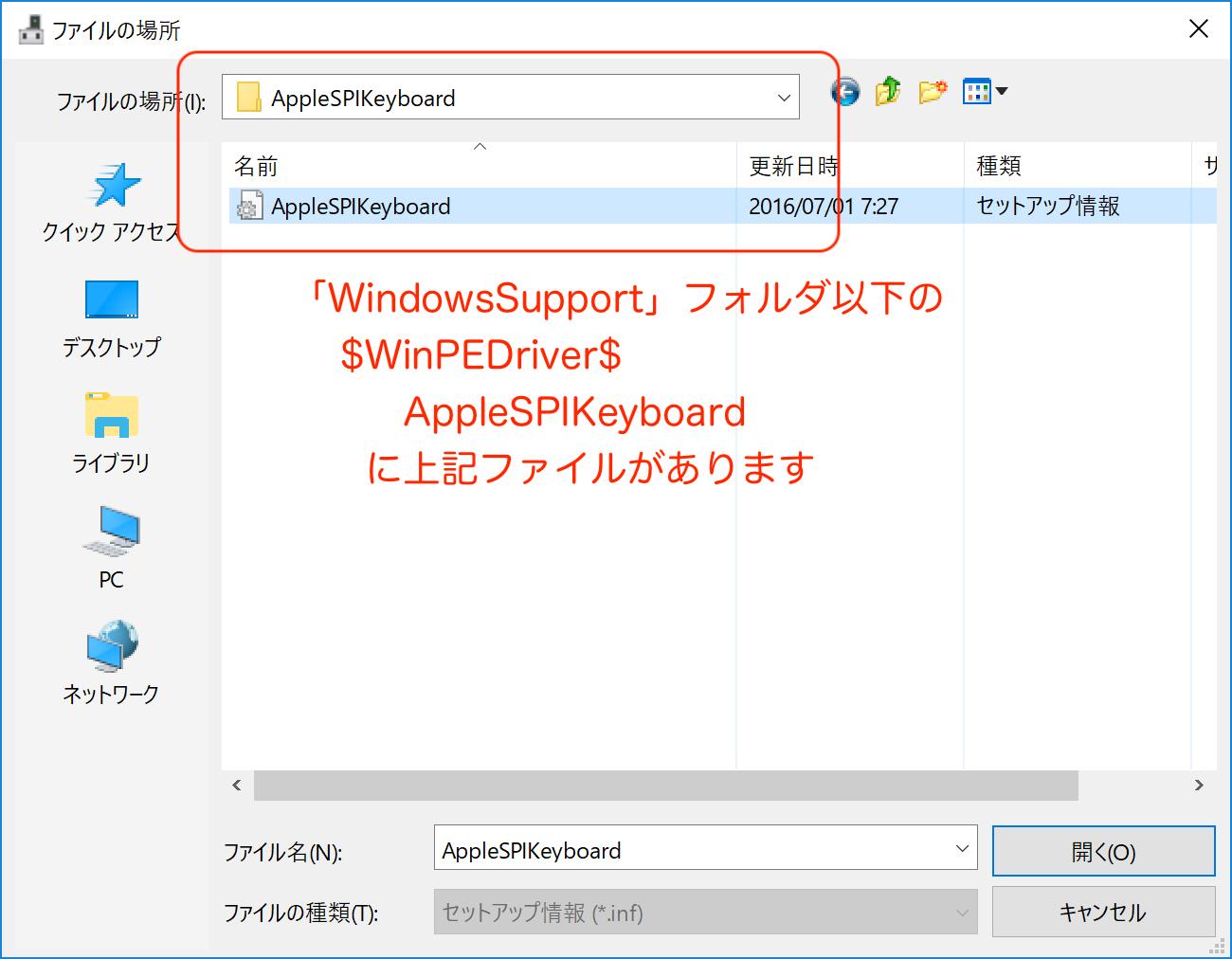 6_4updatedriver