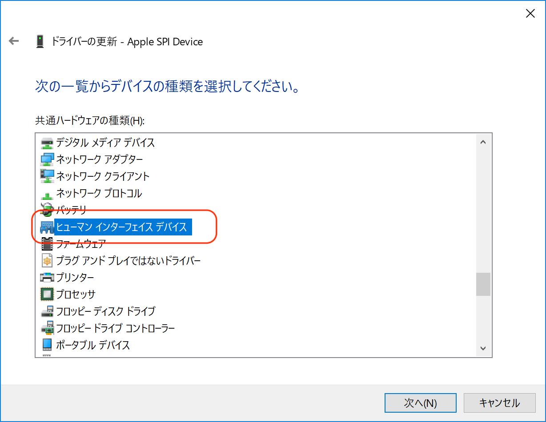 5_5updatedriver
