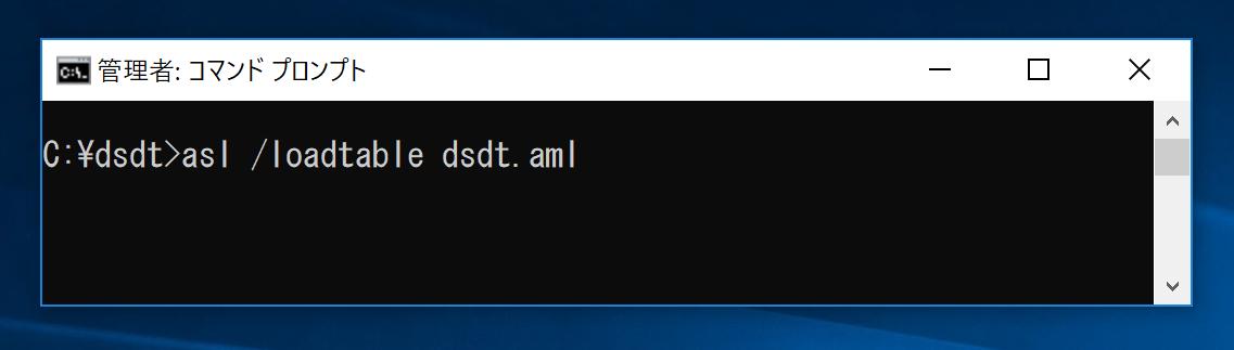 command_load_aml