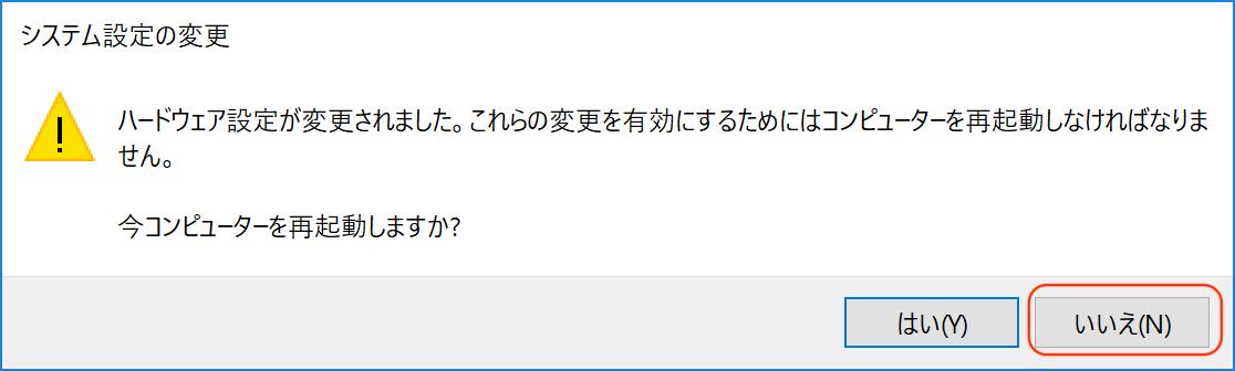 5_9updatedriver