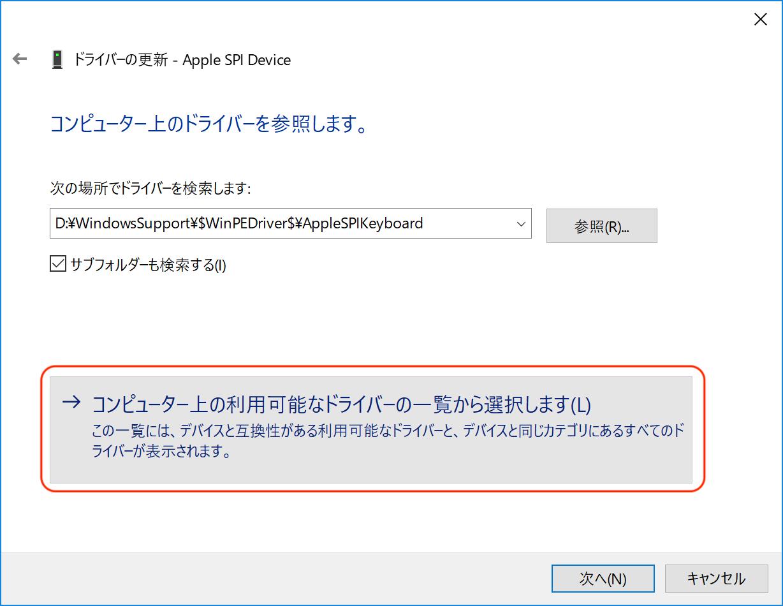 5_4updatedriver1