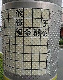 02_電柱詰将棋