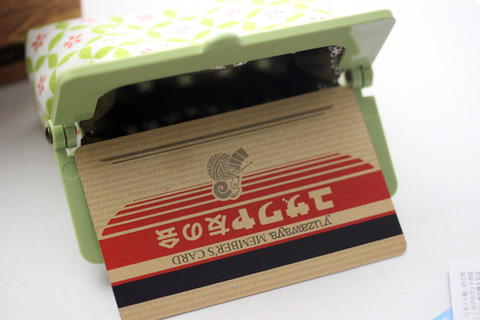 g052-999-04