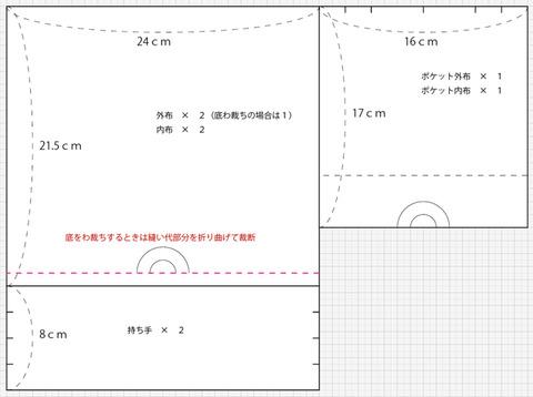 seizu20_8_137