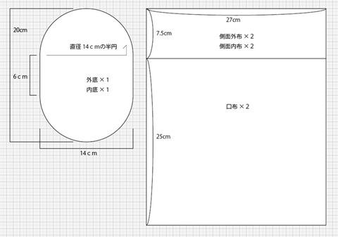 seizu201902141