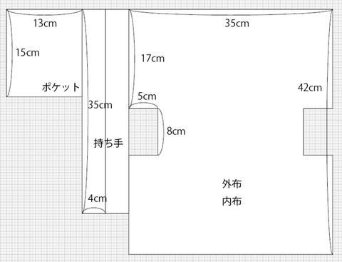 seizu20180125
