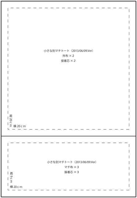 201306102
