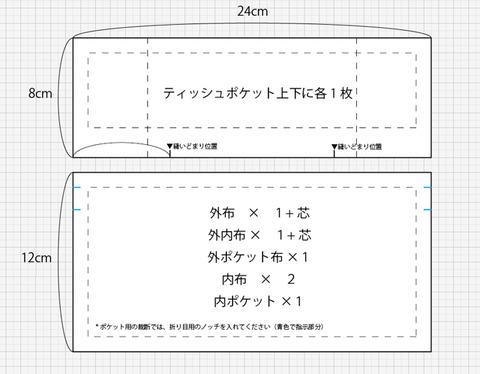 seizu20171127