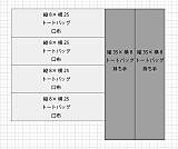 6da3ef08.jpg