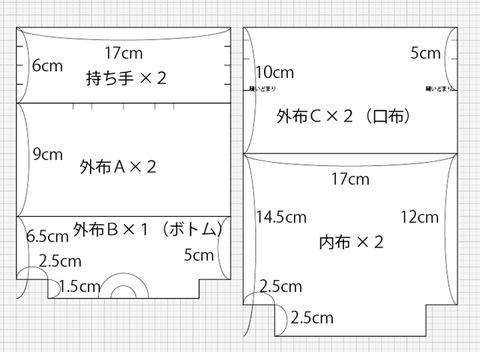 seizu20181008