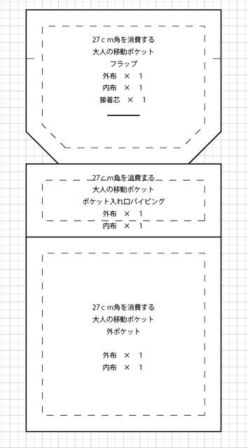 Seizu2