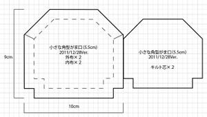 81e2b77a.jpg