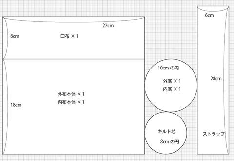 seizu20180113