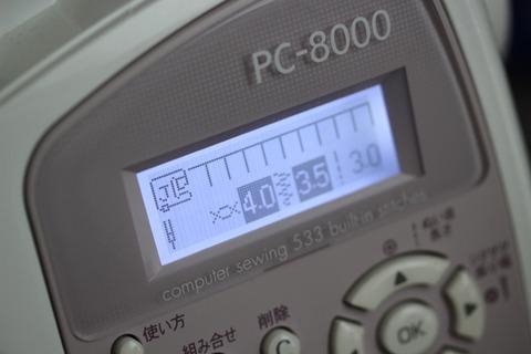 e251-002e