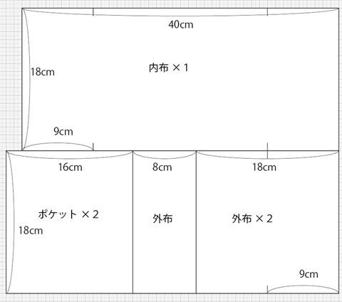 seizu300-056-ot060