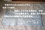 9fa23e6b.jpg