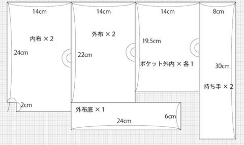 seizu0506