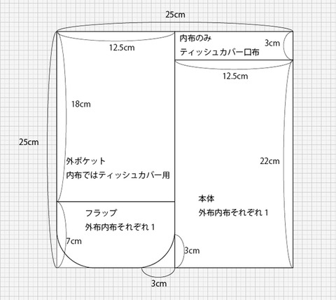 seizu20181105