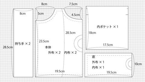 seizu20190126