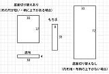 a94e1b5c.jpg