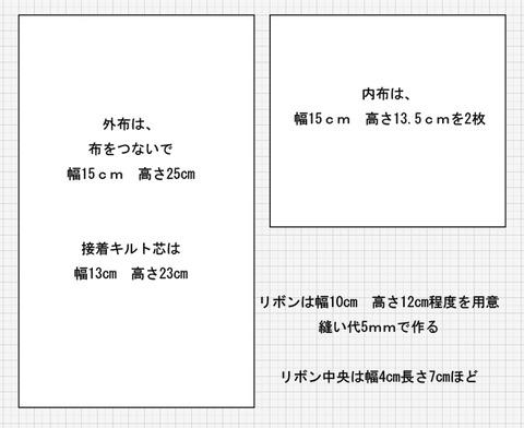 20170512seizu