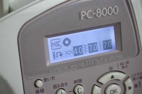 e251-002h