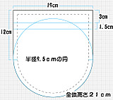 cba0f7fa.jpg