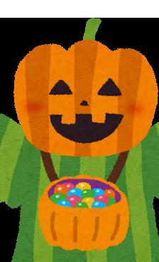 halloween_trickortreatのコピー
