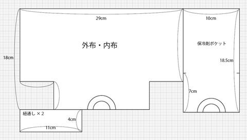 seizu0304