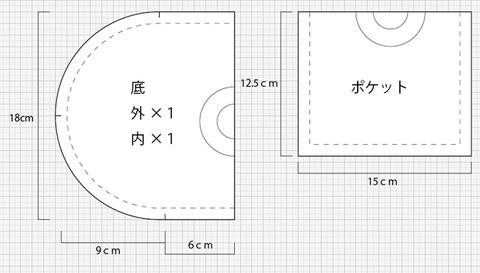 seizu0210_b