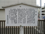 大宮区役所南側の倉屋敷稲荷神社にて