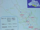 埼玉西部消防組合の管轄区域