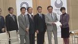 上田知事が1ヶ月遅れで陳情する愚行2
