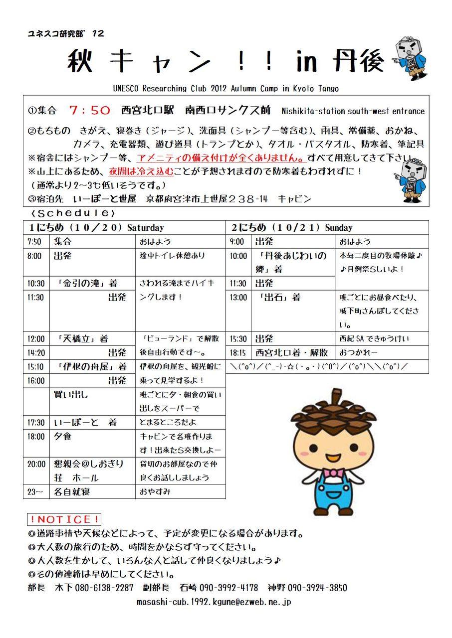u30ec u30b8 u30e5 u30e1   u30ec u30b8 u30e5 u30e1  - japanese-english dictionary