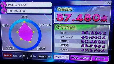 DSC_1637
