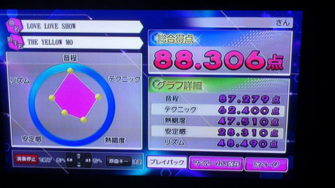 DSC_1635