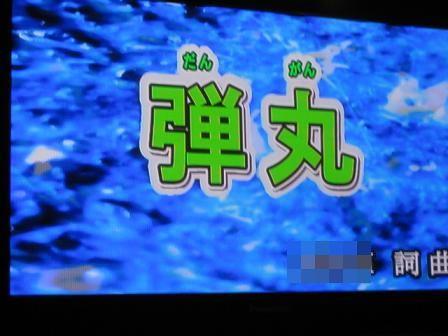 弾丸w by ナンパ 日記 我狼伝