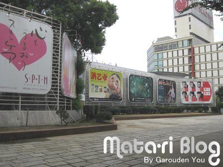 Mata-ri Blog ☆