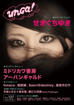 hyoshi_137