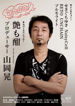 hyoshi_169