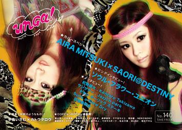 hyoshi_139