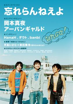 hyoshi_141