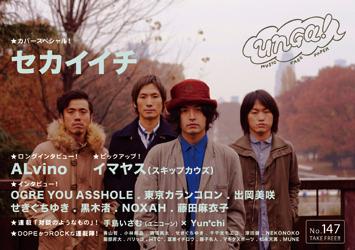 hyoshi_147