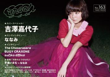 hyoshi_163