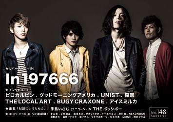 hyoshi_148